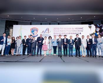 2018/19年度香港冰球訓練學校及香港業餘冰球會週年晚宴頒獎典禮