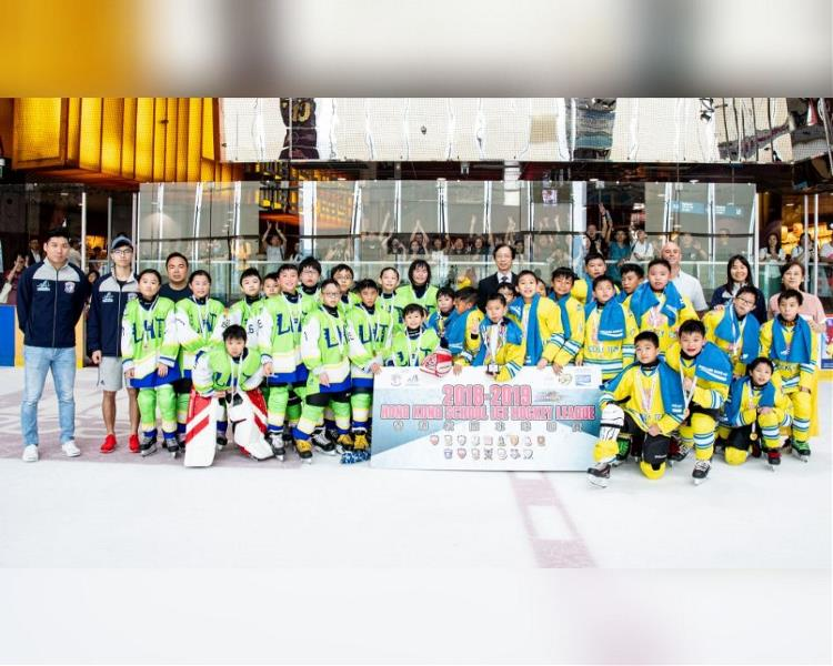 2018_19 HKSIHL Pri Div 4