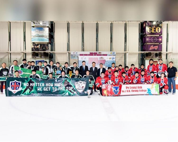 2018_19 HKSIHL Sec Div 2
