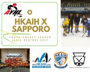 2019 Youth Hockey League (Asia Region) - Sapporo Stop
