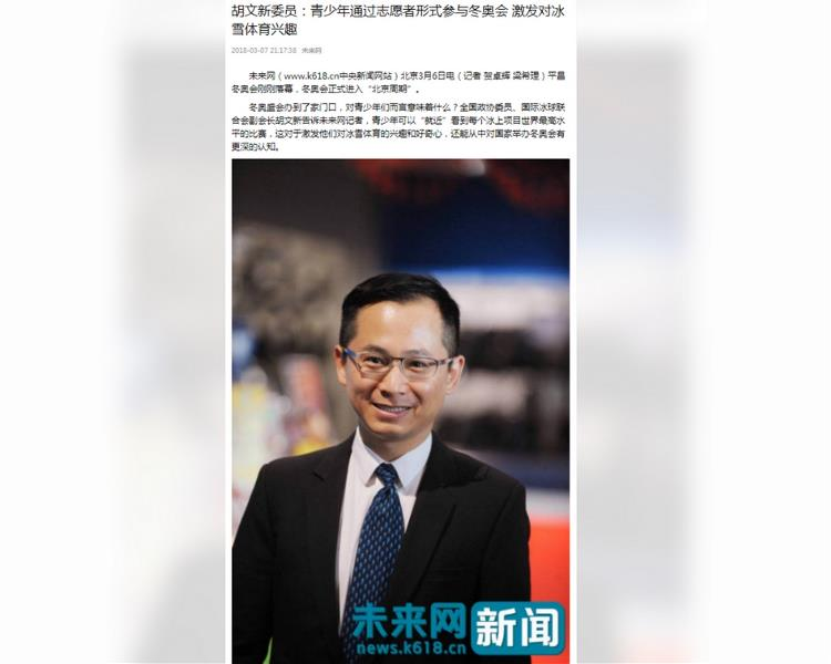 CPPCC News 2