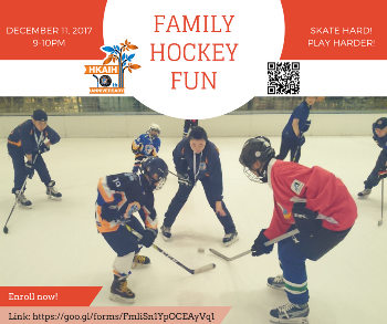 2017 Dec Family Hockey Fun Registration Starts