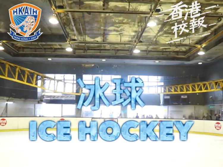 HK School News