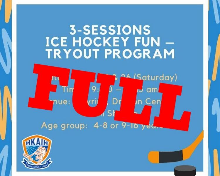 Ice Hockey 3-session Full