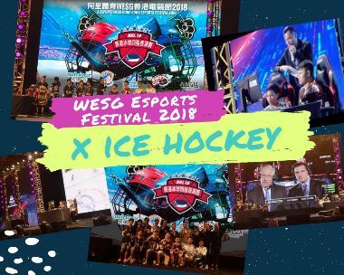 Ice hockey e-sport demo
