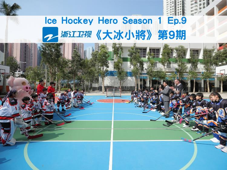 Ice Hockey Hero 2