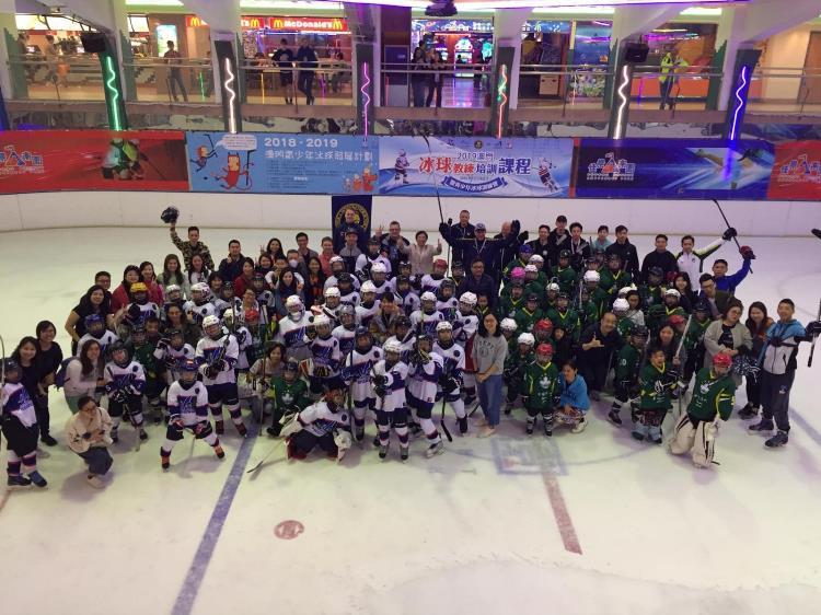 Macau Ice Hockey 5