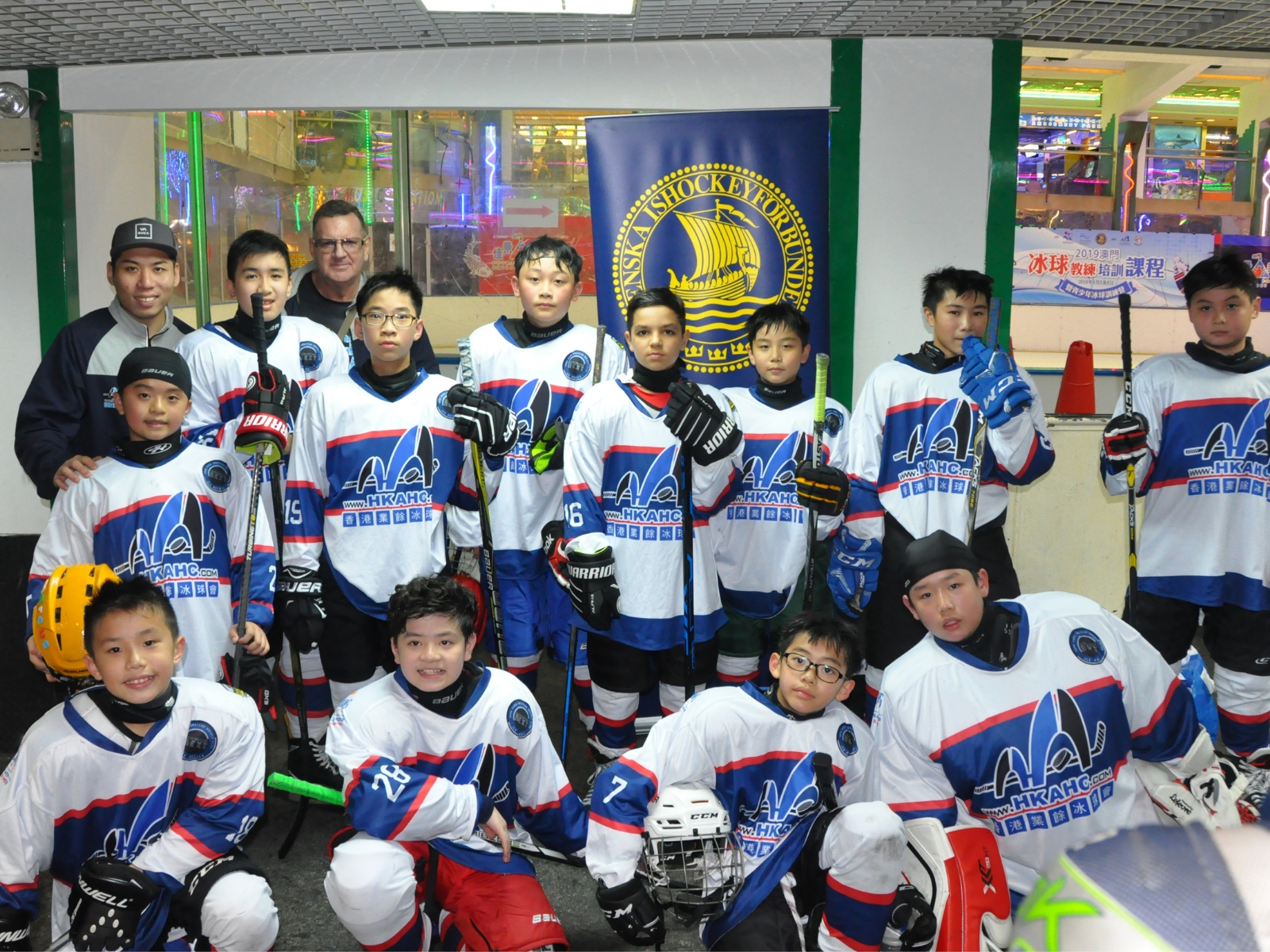 Macau Ice Hockey 6