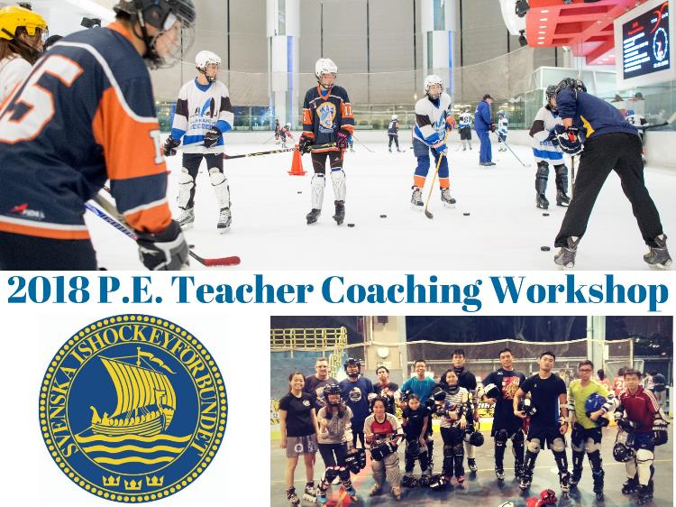SIHA X P.E. Teacher Coaching Workshop