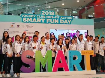 SMART Fun Day 2018