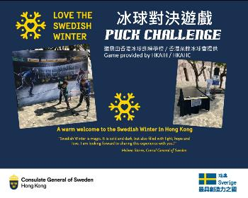 Puck Challenge @ Swedish Winter2019