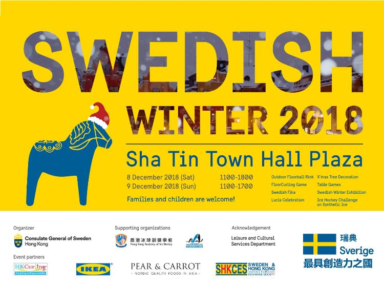 Swedish Winter Fest