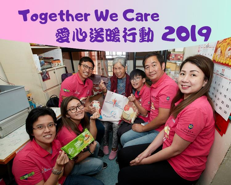 Together We Care 2019_2