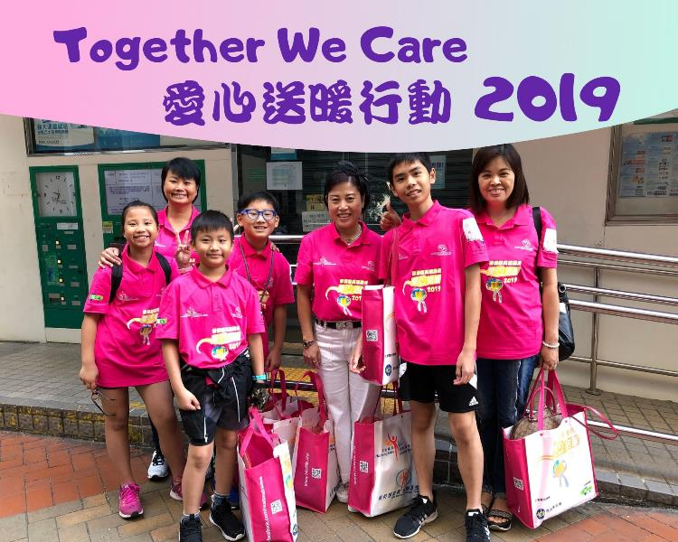 Together We Care 2019_4